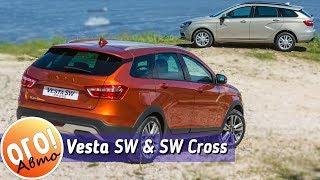 """АвтоВАЗ опубликовал Первые фото серийной версии Lada Vesta SW Cross и Lada Vesta SW. Также стало известно о двигателях и примерной цене на автомобили. Продажи стартуют с сентября 2017 г.Больше интересной информации: https://goo.gl/7Z1F7aГруппа """"Ого! Авто"""" Вконтакте: https://goo.gl/VysvdJАвтор во ВКонтакте: https://goo.gl/ERNQvYОго! Авто - краткие обзоры новых автомобилей: интерьер, экстерьер,  самые важные технические характеристики(для каждого класса свои), а также комплектации и цены.Кроссоверы, пикапы, седаны и многое другое.Это автомобильный канал, для тех, кто собирается купить новый автомобиль или просто интересуется автомобильным рынком.Новые выпуски выходят каждое воскресенье в 18:00 Мск,Подпишись, чтобы не пропустить. Stay tuned!  #ogotv #авто #автомобили #машины"""