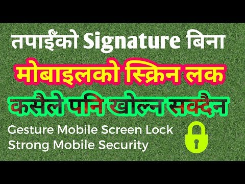 How To Set Up Mobile Signature Screen Lock For Android - Phone Security [In Nepali]