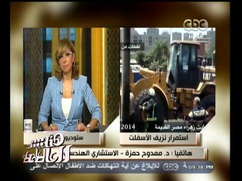 العاصمة | ممدوح حمزة لـ   رئيس هيئة الطرق والكباري   : أنت تكذب وسأقاضيك بالتشهير