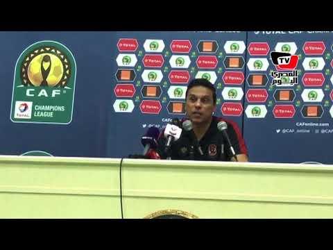 «حسام البدري» بعد مباراة «الترجي»: مش عايز أتكلم عن التحكيم