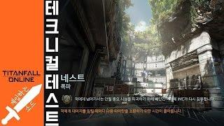 폭파 모드 - 네스트 맵 플레이