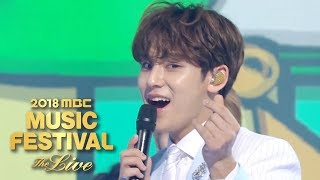 Video SEVENTEEN - Just Do It + Oh My!ㅣ세븐틴 - 거침없이 + 어쩌나 [2018 MBC Music Festival] MP3, 3GP, MP4, WEBM, AVI, FLV Juni 2019