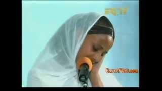 Eritrean Love Poem-Gal Hagereseb-Ariam Woldeab ድበልዓኒ ዶ ኽይስእን