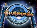 2nd: Ghantaraavam 12 NOON Heads ANDHRA