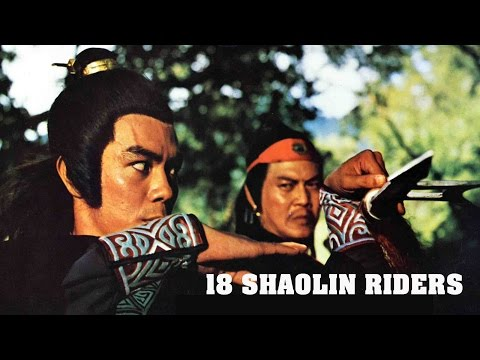 Wu Tang Collection - 18 Shaolin Riders