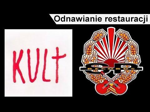 Tekst piosenki Kult - Odnawianie restauracji po polsku