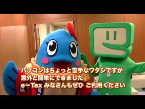 美浜町のゆるキャラ「へしこちゃん」e-Taxを体験!(福井県 …