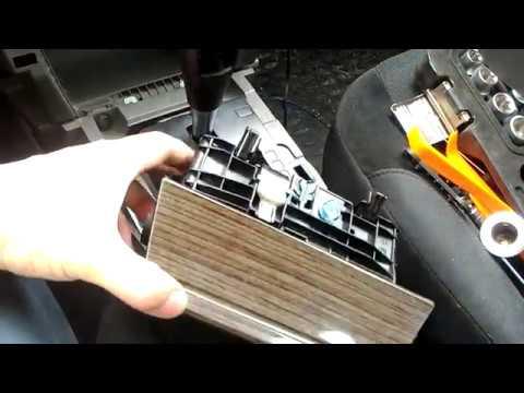 разобрать прикуриватель форд фокус 2