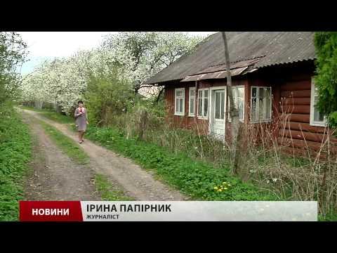 """На Львівщині виявили понад 20 сіл- """"привидів """""""