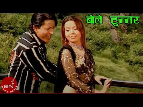 Bole Hunna Ra by Raju Pariyar,Bishnu Majhi & Kala Pangeni