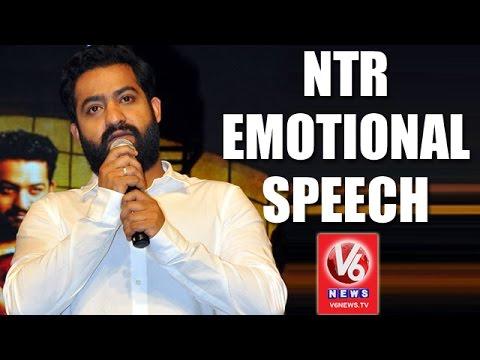 Jr NTR Emotional Speech | Janatha Garage Movie Success Meet | V6 News
