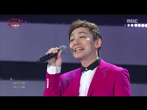 [king Of Mask Singer The Winner] Jo Janghyeok & Kim Ho Young - Don't Worry,  걱정말아요 그대