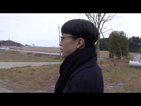【経路研究所】ケース@福島県相馬郡新地町 後編