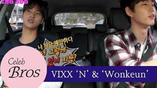 "Video VIXX N & Wonkeun, Celeb Bros S7 EP1 ""Our Times"" MP3, 3GP, MP4, WEBM, AVI, FLV Maret 2018"