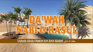 Video DA'WAH PARA NABI DAN RASUL |  UST. ABDUL HAKIM BIN AMIR ABDAT حفظه الله تعالى MP3, 3GP, MP4, WEBM, AVI, FLV Mei 2019
