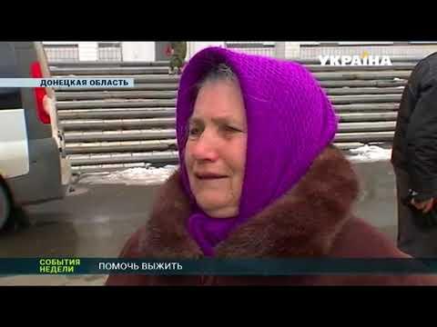 События недели выпуск 25.02.2018/Канал Украина/Украинские Видео Новости (видео)