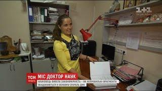 Відкриття наймолодшої в Україні доктора наук