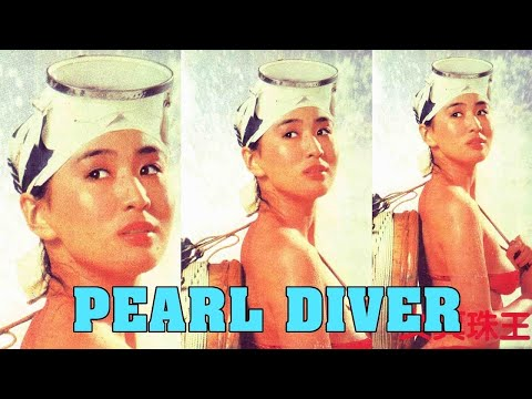 Wu Tang Collection - PEARL DIVER - ENGLISH Subtitled (видео)