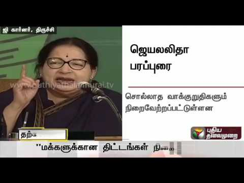 Jayalalithaa-speech-in-election-campaign-at-Trichy