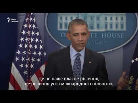Санкции против России ввели из-за аннексии Крыма – Обама - DomaVideo.Ru