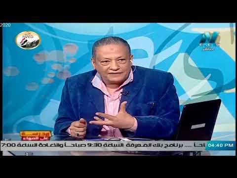 لغة عربية الصف الثالث  الاعدادي  ( ترم 2)  2020- الحلقة 5 – نصوص – خلال كريمة