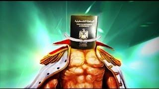 """برنامج """"بالشكلوب"""" - الحلقة 14 (جواز السفر الفلسطيني الأقوى عالمياً)"""