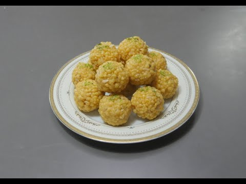 Boondi Ladoo Recipe Video -