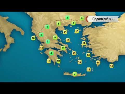 ΔΕΛΤΙΟ ΚΑΙΡΟΥ με τον Σάκη Αρναούτογλου | 28/05/2020 | ΕΡΤ