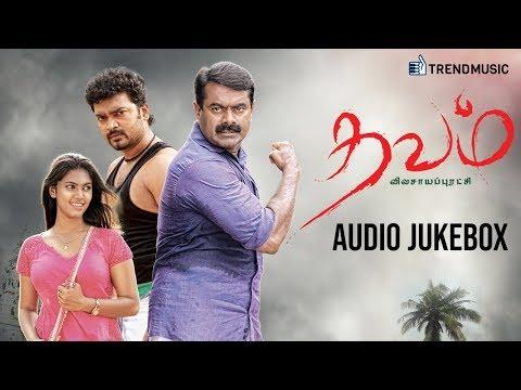 Thavam Tamil Movie Songs | Audio Jukebox