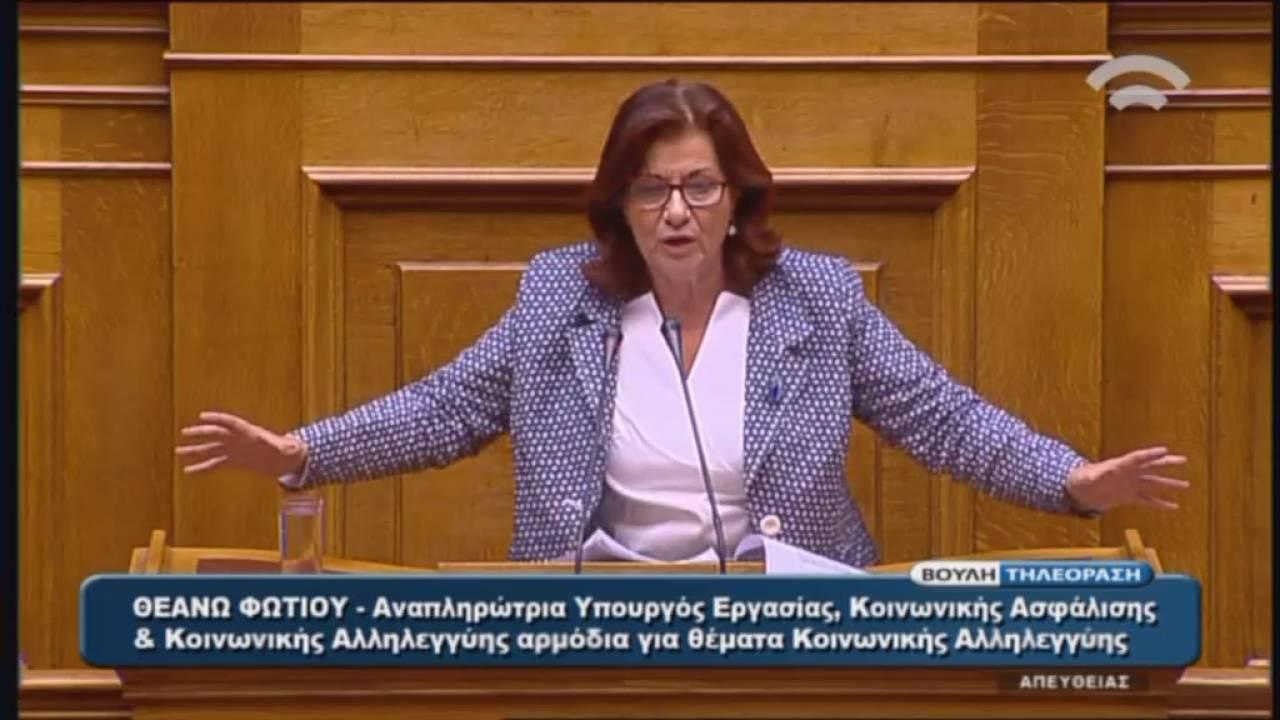 Θ. Φωτίου (Αν.Υπ.Εργασίας και Κοιν. Αλληλ.)(Εφαρ.της Συμφωνίας Δημοσιονομικών Στόχων)(22/05/2016)