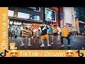 Tiktok China  New Oh Na na na dance Challenge 2018 tik tok dance challenge 02