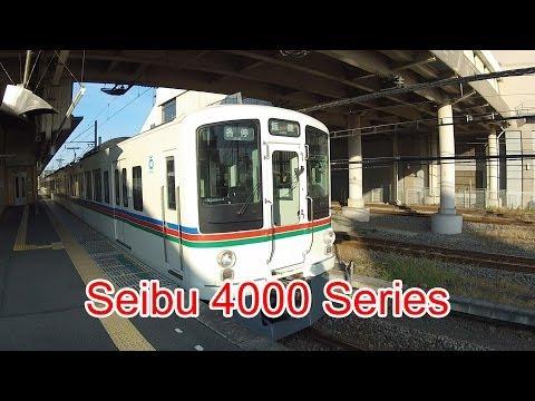 Japan Railway, Seibu Ikebukuro Line, 4000 Series, 4023, Higashihanno Station, 11/28/2013 (видео)