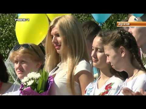 """<a href='/Info/?id=84428' >Проект """"Нова українська школа"""" з першого вересня торкнеться також учнів Рівненщини [ВІДЕО]</a>"""