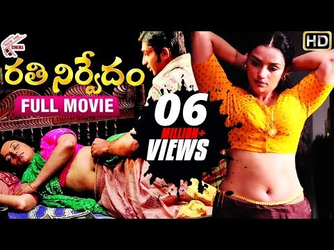Rathinirvedam Telugu Full Length Movie || Shweta Menon, Sreejith:  Subscribe For More Full Movies: http://goo.gl/auvkPESubscribe For More Video Songs: http://goo.gl/7lW1W5Like us on Facebook : http://www.facebook.com/movietimecinema మరిన్ని తెలుగు సినిమా వీడియోల  కోసం : http://goo.gl/auvkPEమరిన్ని తెలుగు సినిమా పాటల కోసం: http://goo.gl/7lW1W5మరిన్ని తెలుగు సినిమాల కోసం: http://goo.gl/7wsLJMపేస్ బుక్ లో లైక్ చేయండి : http://www.facebook.com/movietimecinema