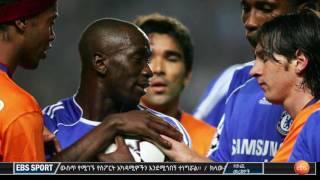 Ebs sport: Interview with Claude Makélélé - Part 1