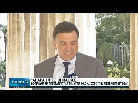 Β.Κικίλιας   Απαραίτητες οι μάσκες   30/07/2020   ΕΡΤ