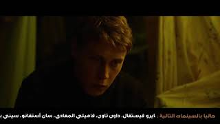 Nonton Marrowbone   Official Trailer 2017   Now Showing Film Subtitle Indonesia Streaming Movie Download