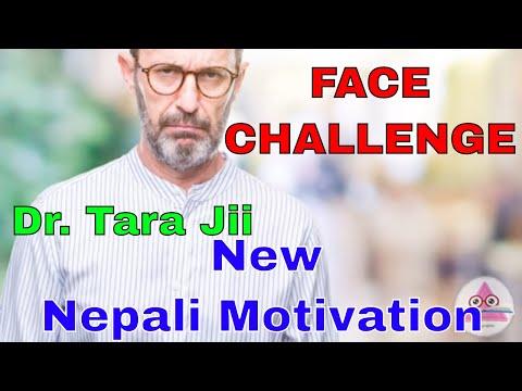(New Motivational Video By Dr.Tara Jii...अवरोधको सामना कसरी गर्ने ? Best Nepali Motivational Speech - Duration: 10 minutes.)