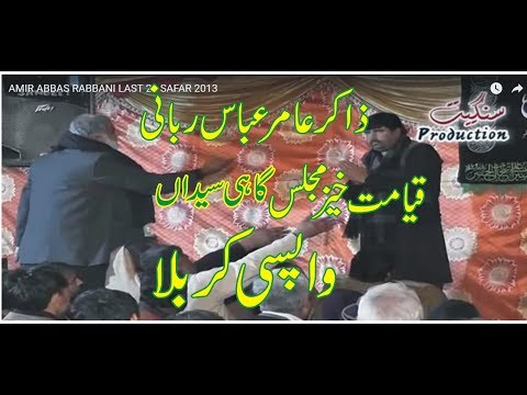 Video zakir syed amir abbas rabani 20 safar 2013 wapsi karbala  top list zakir ,gahi syedan download in MP3, 3GP, MP4, WEBM, AVI, FLV January 2017