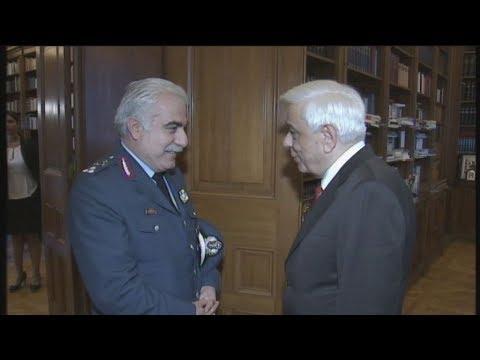 Ο ΠτΔ δέχθηκε τον νέο αρχηγό της Ελληνικής Αστυνομίας