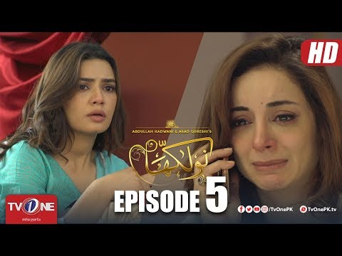 Naulakha   Episode 5   TV One Drama   4 September 2018 (видео)
