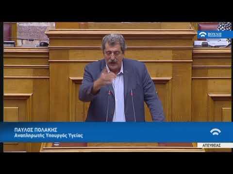 Π.Πολλάκης (Αν.Υπ.Υγείας)(Συμφωνία Δημοσιονομικών Στόχων και Διαρθρωτ. Μεταρρυθμίσεων)(13/06/2018)