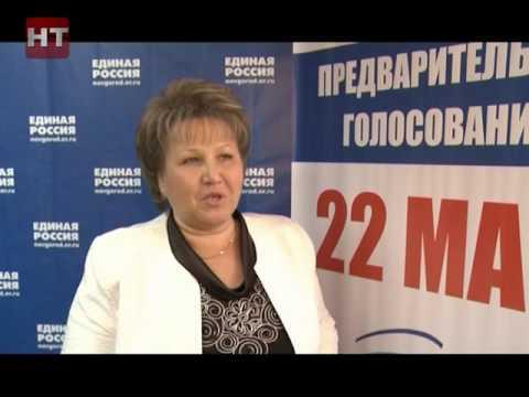 """Региональный оргкомитет """"Единой России"""" подвёл итоги партийного голосования"""