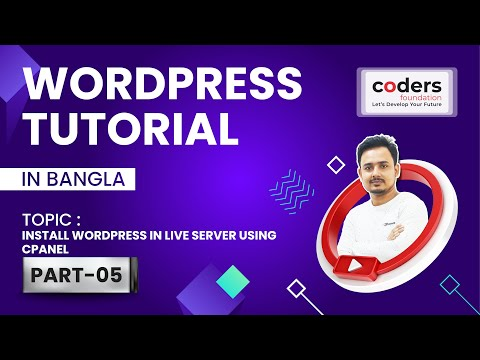 WordPress Bangla Tutorial [#5] Install WordPress In Live Server Using CPanel