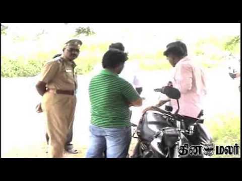 Dinamalar - Bank Officials Attacked in Vellore Mavattam Arakonam - Dinamalar August 3Oth 2014 Tamil Video News.