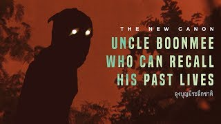 Nonton The New Canon   Uncle Boonmee Who Can Recall His Past Lives  Film Subtitle Indonesia Streaming Movie Download