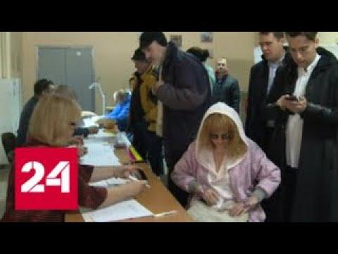 Алла Пугачева и Максим Галкин приняли участие в голосовании в Звенигороде - Россия 24 (видео)