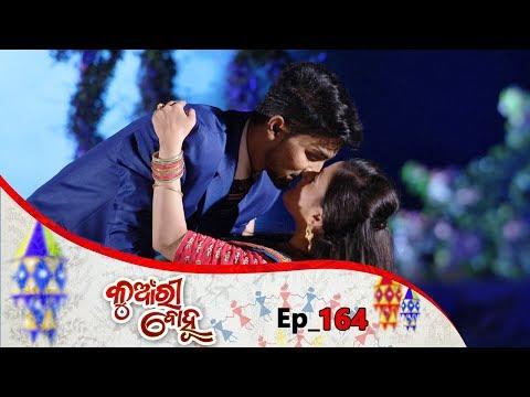 Kunwari Bohu | Full Ep 164 | 16th Apr 2019 | Odia Serial – TarangTV