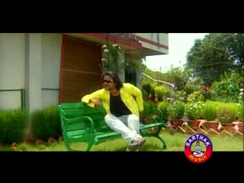 Video Didi Go Didi Tor Deeyar - Superhit Sambalpuri Song download in MP3, 3GP, MP4, WEBM, AVI, FLV January 2017