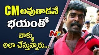 Pawan Kalyan Fan Power Full Speech | Pawan Fans Protest @ Film Chamber Over Sri Reddy & RGV Comments